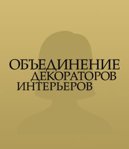 Аватар пользователя Зарубина Ольга