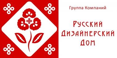 Аватар пользователя Русский Дизайнерский Дом