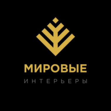 Аватар пользователя МИРОВЫЕ ИНТЕРЬЕРЫ